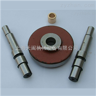 ZP系列压片机常用配件