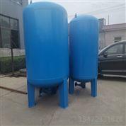 采暖稳压气压罐 锅炉膨胀水箱工艺精良