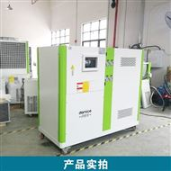 DNC-5WL丹耐斯品牌低温水冷式冷水机德国技术