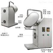 臺式荸薺式包衣機 小型糖衣機