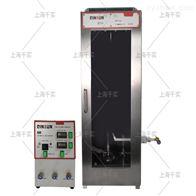 垂直燃烧测试仪/防护服垂直阻燃性仪