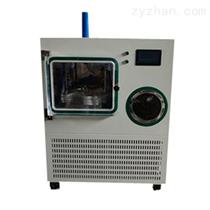 LGJ-10FG方仓冻干机