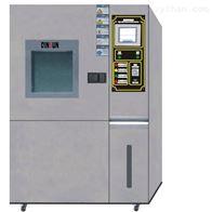 织物透湿性测试仪/防护服透湿量试验仪