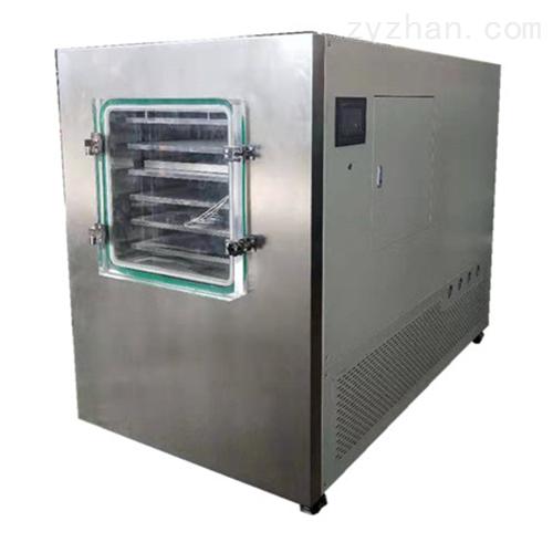 300FG型真空冷冻干燥机