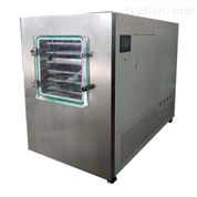 300FG型真空冷凍干燥機