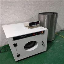摩擦带电电荷量测试机