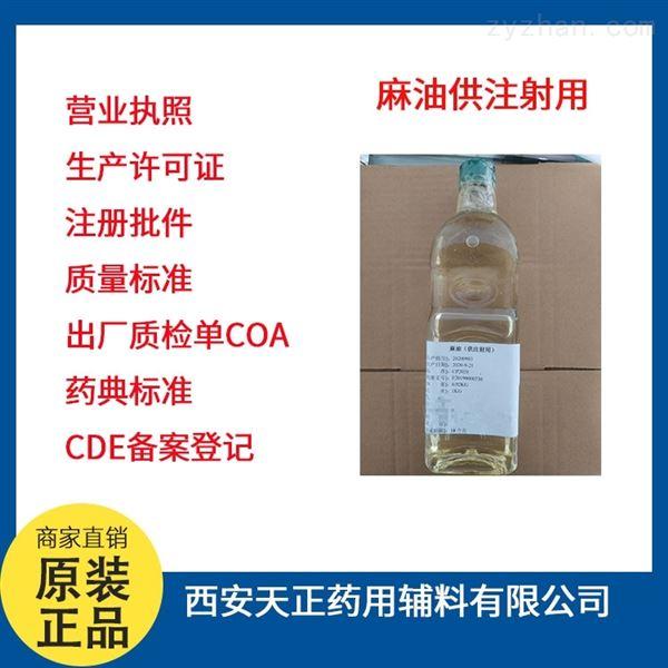 碘化钾原料厂家99含量批发零售大量现货