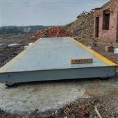 SCSSCS-1T/100G-1.5*1.5米电子地磅