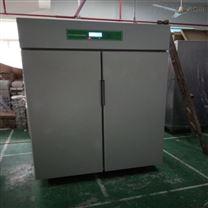 250FC种子低温低湿储藏柜