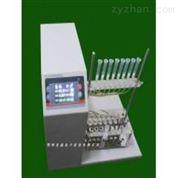数控自动固相萃取装置