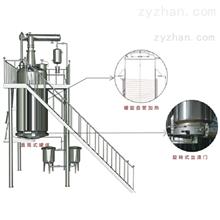 LTQ螺旋管加熱提取罐
