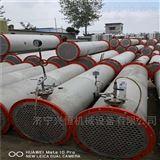 二手钛材管冷凝器 列管式 不锈钢高压换热器