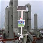 OSEN-VOCs奥斯恩PID原理VOCs在线监测设备技术方案