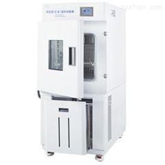 高低温交变湿热试验箱配置