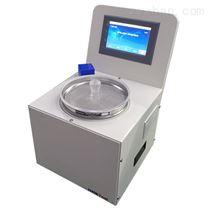 2020版中國藥典200LS-N空氣噴射篩