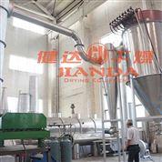 氧化錳閃蒸干燥機
