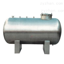 CS型卧式储液罐