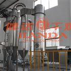 DWP型水杨酸带式干燥机