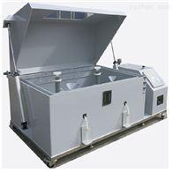 鹽干濕復合式鹽霧腐蝕試驗箱