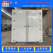 低溫工業烘箱工件熱處理烘箱零件烘烤爐