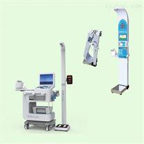 智能健康管理體檢一體機 智能體檢設備