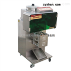 YGB-206型YGB系列中药包装机