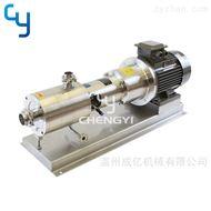 三级管线式均质乳化泵