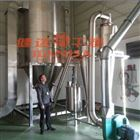 DW型塑料制品干燥机