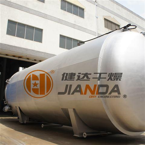 水杨酸耙式干燥机
