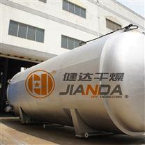 丙烯磺酸钠耙式干燥机