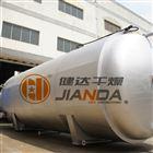 ZB真空耙式氢氧化钡耙式干燥机
