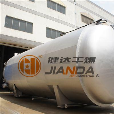 ZB真空耙式油田助剂耙式干燥机