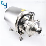 CSP卫生级自吸泵