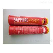 英國Rocol-SAPPHIRE HI-SPEED羅哥藍潤滑脂