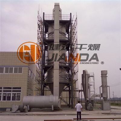 YPL型树脂喷雾干燥机