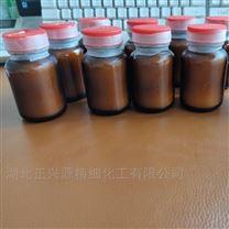 廠家直銷中間體DTNB2-硝基苯甲酸69-78-3