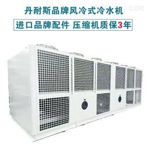 低温风冷式螺杆冷冻机 *冷水机组