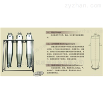 Y-SL实验型渗漉罐