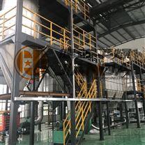 碳化 閃蒸干燥機