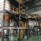XSG闪蒸干燥焦亚硫酸钠闪蒸干燥机