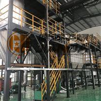 焦亚硫酸钠闪蒸干燥机