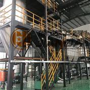 氫氧化鈦閃蒸干燥機