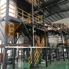 XSG旋转闪蒸三氧化锑闪蒸干燥机