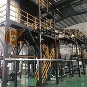 氧化鐵黑干燥機