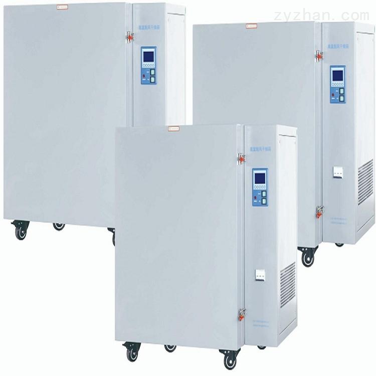 高温鼓风干燥箱进口富士控制器型号