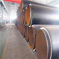 DN400钢套钢预制直埋式防腐发泡保温管