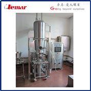 干燥药物颗粒多功能制粒干燥机