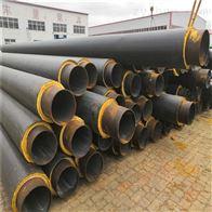 DN400钢套钢热力防腐蒸汽直埋保温管道