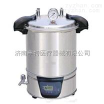 申安手提式压力蒸汽灭菌器