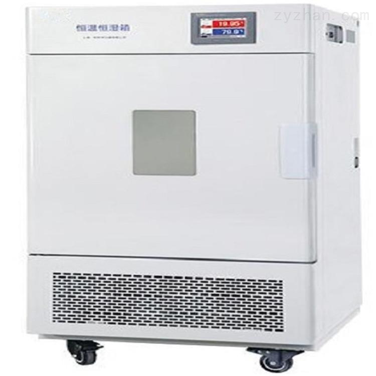 恒温恒湿箱可程式触摸屏技术参数